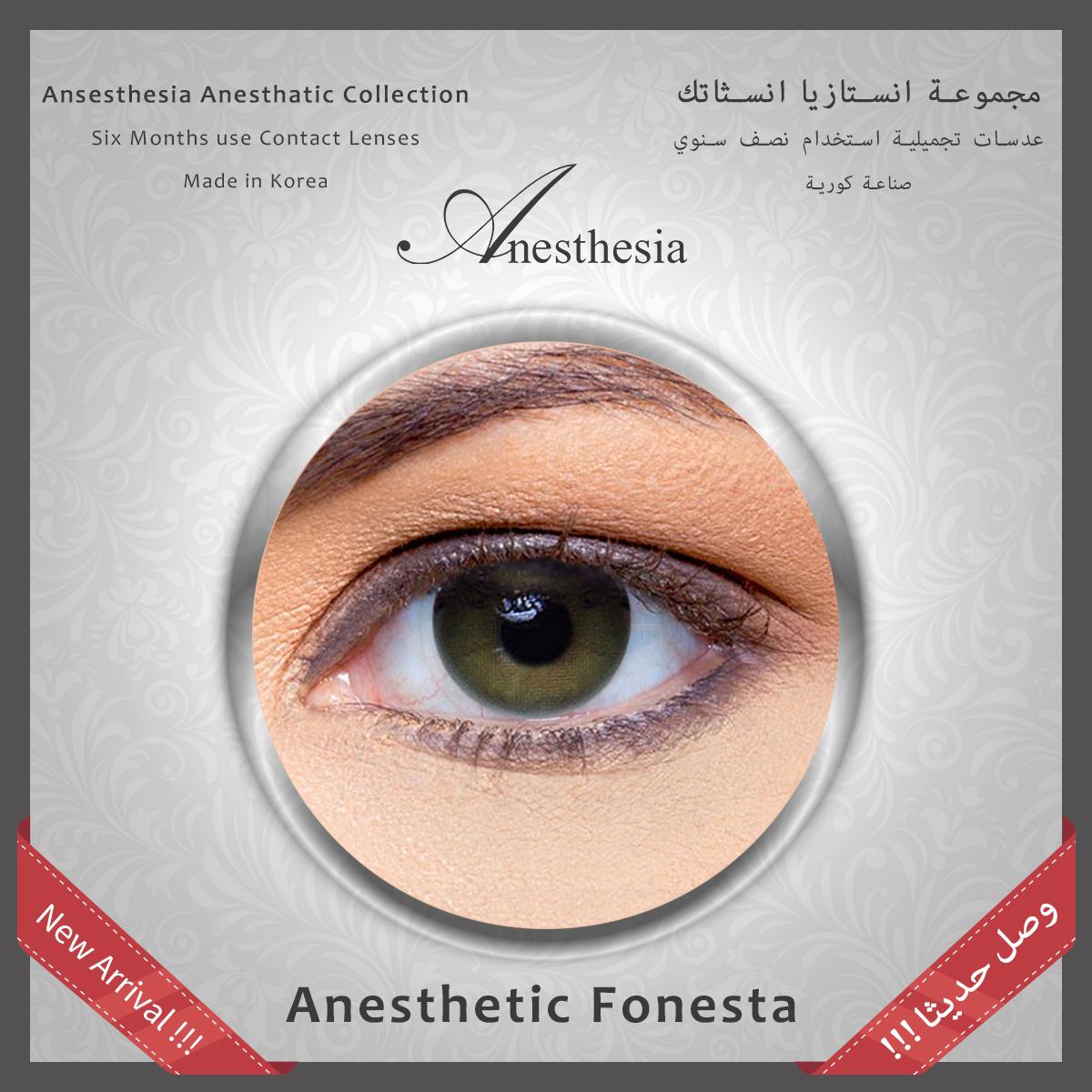 28da67134 Anesthesia Anesthetic Fonesta Unisex Contact Lenses, Anesthesia ...